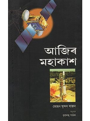 Today's Space (Bengali)