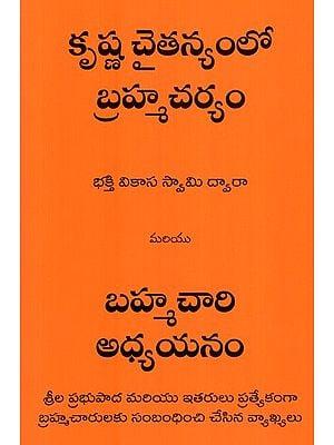 थायरॉईड विकार परिसंवाद- Thyroid Disorders (Marathi)