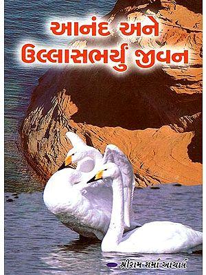 A Happy And Joyful Life (Gujarati)
