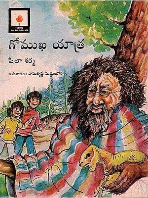 A Journey to Gaumukh in Telugu (An Old Book)