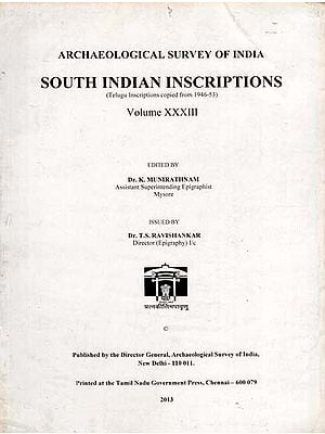 South Indian Inscriptions- Telugu Inscriptions Copied From 1946-53 (Volume XXXIII)