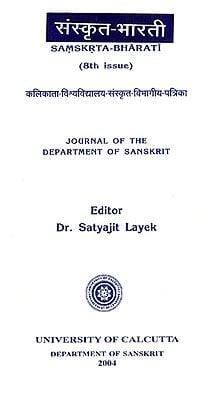 संस्कृत- भारती- Samskrta-Bharati (8th Issue)