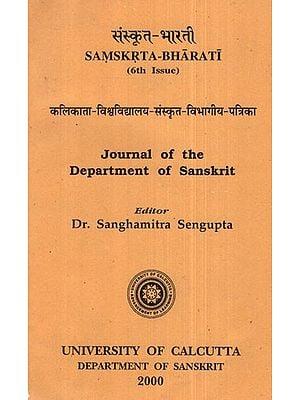 संस्कृत- भारती- Samskrta-Bharati (6th Issue)