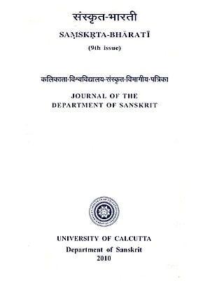 संस्कृत- भारती- Samskrta-Bharati (9th Issue)