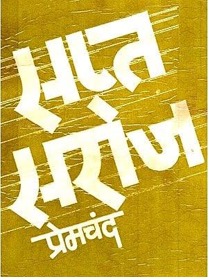 सप्त सरोज- Sapt Saroj (An Old and Rare Book)