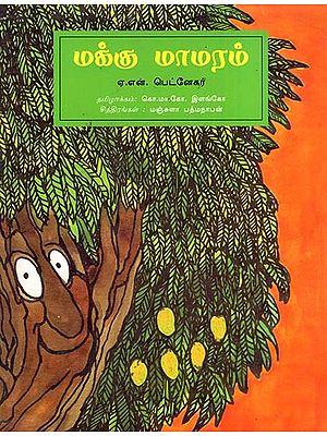 Makku Maamaram (Tamil)