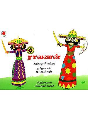 Ravan (Tamil)