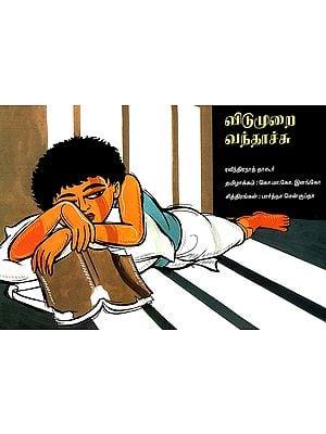 Vidumurai Vandhaachu (Tamil translation of Ghar Vapasi)