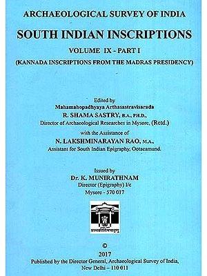 South Indian Inscriptions- Volume IX  Part 1 (Kannada Inscriptions From The Madras Presidency)