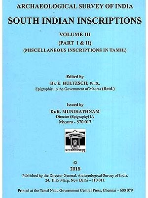 South Indian Inscriptions- Volume III  ( Part I&II,  Miscellaneous Inscriptions in Tamil)