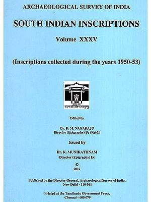 South Indian Inscriptions- Volume XXXV (Inscriptions Collected During The Years 1950-53)