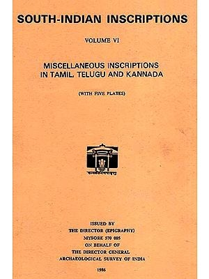 South-Indian Inscriptions Volume VI Miscellaneous Inscriptions In Tamil, Telugu and Kannada (An Old and Rare Book)