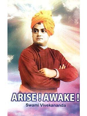 Arise ! Awake ! (Call of the Saviour Prophet)