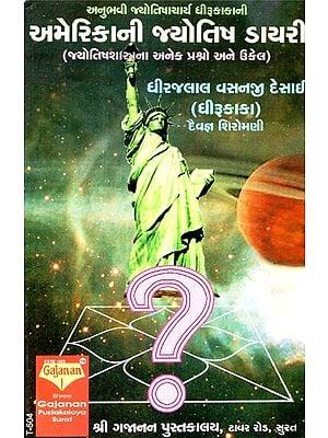 Americani Jyotish Diary (Gujarati)