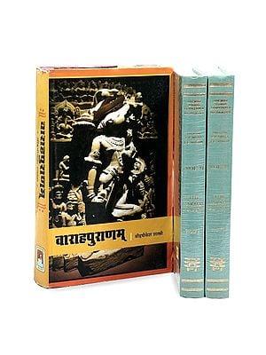 The Varaha Purana (Set of 3 Books in English and Sanskrit)