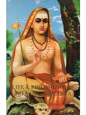 Life and Philosophy of Sri Sankaracarya