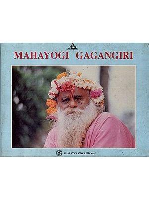 Mahayogi Gagangiri (An Old and Rare Book)