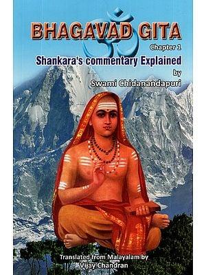 Bhagavad Gita - Shankara's Commentary Explained (Vol-I)