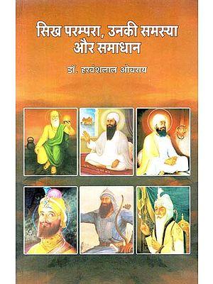 सिख परम्परा, उनकी समस्या और समाधान : Sikh Tradition, Their Problems and Solutions