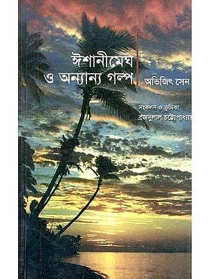 Eeshani Megh O Ananya Galpo (Bengali)