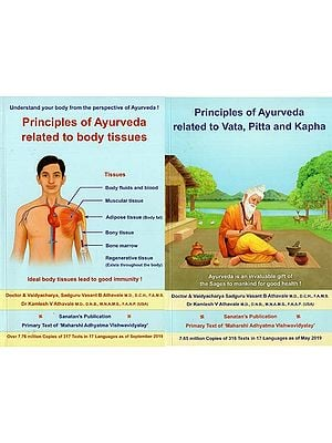 Principle of Ayurveda Related to Vata, Pitta and Kapha and Body Tissues (Set of 2 Vol)