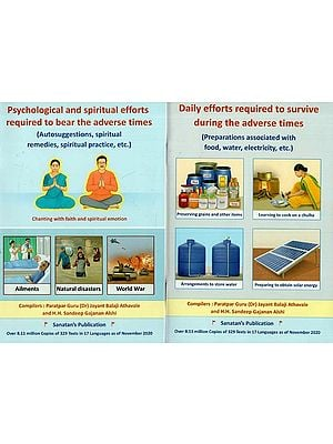 Daily Efforts Required to Survive During the Adverse Times and Psychological and Spiritual Efforts Required to bear the Adverse Times (Set of 2 Vol)