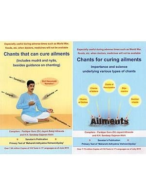 Chants For Curing Ailments and Chants that Can Cure Ailments and Chant Remedies as per Ailments