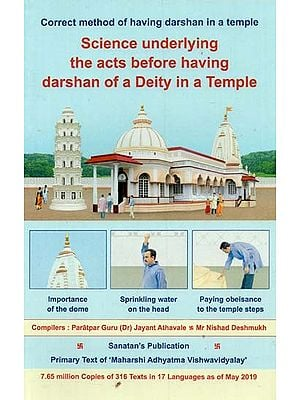 Science Underlying The Acts before Having Darshan of A Deity in A Temple