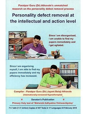 Personality Fefect Removal At The Intellectual and Action Level