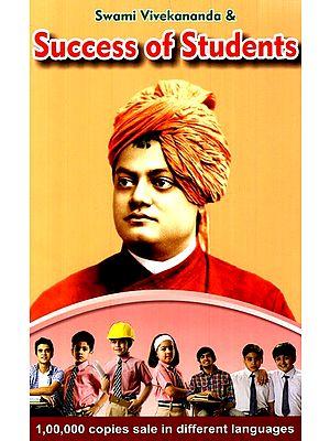 Swami Vivekananda and Success Of Students