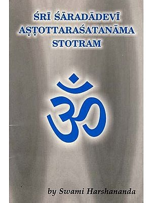 Sri Saradadevi Astottarasatanama Stotram