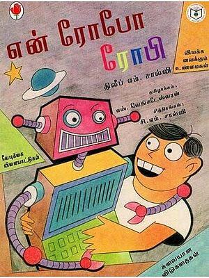 My Robot Robbi (Tamil)