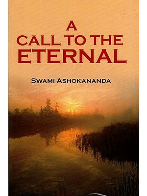 A Call To The Eternal