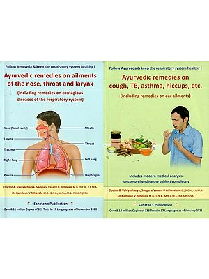 Ayurvedic Remedies on Cough, TB, Asthma, Hiccups, Etc. (Including Remedies on Ear Ailments) [Set of 2 Vol.]