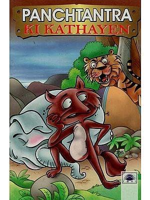 Panchtantra Ki Kathayen