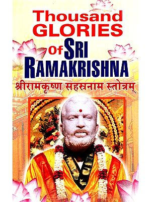 Thousand Of Glosaries Of Sri Ramakrishna