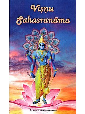 Visnu Sahasranama