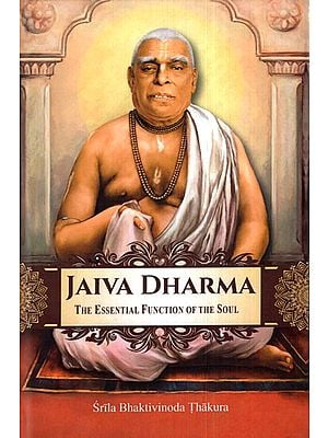 Jaiva Dharma (The Essential Function of The Soul)