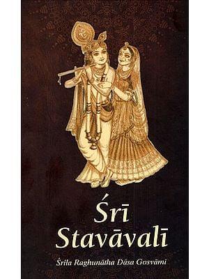 Sri Stavavali