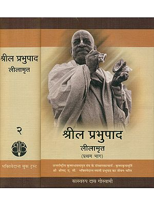 श्रील प्रभुपाद लीलामृत: Shrila Prabhupada Lilamrita (Set of 2 Volumes)