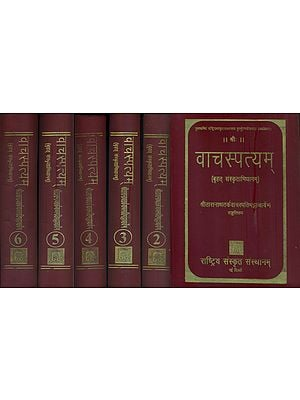 Vacaspatyam (A Comprehensive Sanskrit Dictionary) (Sanskrit Only In Six Volumes)