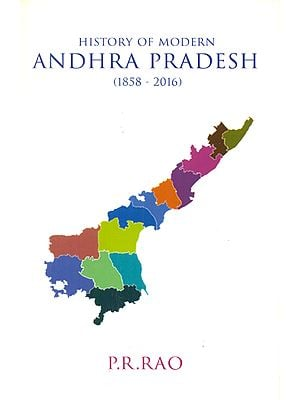History of Modern Andhra Pradesh (Revised and Enlarged Edition)