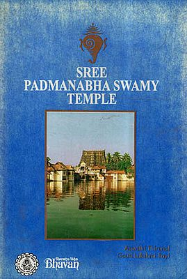 Sree Padmanabha Swamy Temple (An Old and Rare Book)