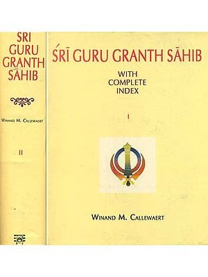 Sri Guru Granth Sahib in Set of 2 Volumes (An Old and Rare Book)