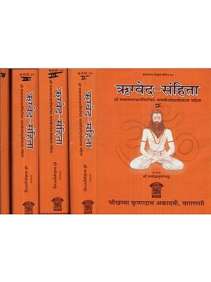 ऋग्वेद संहिता - Rigveda Samhita with the Commentary of Sayana (Set of 5 Volumes)