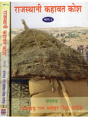 राजस्थानी कहावत कोश- Dictionary of Rajasthani Proverbs (Set of 2 Volumes)