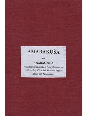 Amarakosa of Amarasimha (Photostat)