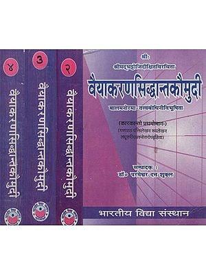 वैयाकरणसिद्धान्तकौमुदी - Vyakaran Siddhanta Kaumudi (Set of 4 Volumes)