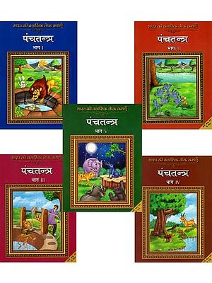 पंचतंत्र : Panchatantra (Set of 5 Volumes)