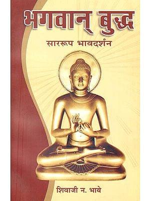 भगवान बुध्द: Lord Buddha Abstract Reflection